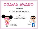 drama-award-template-for-children
