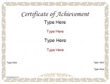 certificate-of-achievement