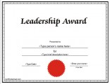 leadership-award-certificate